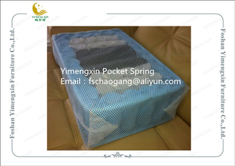 China Mattress / Sofa Upholstery Seat Springs Coil High Elastic With Mesh Cover supplier