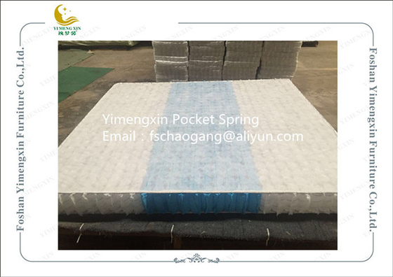 China Individually Wrapped Mattress Pocket Coil Spring High Carbon Steel Wire Material supplier