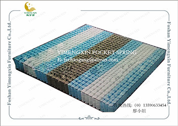 China King Size Mattress Making Pocket Spring Unit With Non Woven Fabric Cover supplier