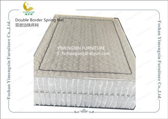China Mattress Individually Pocketed Coils With Double Frame Reinforcement OEM Service supplier