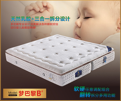 China 3 In 1 Multifunctional Latex Memory Foam Mattress Any Size Available Customized Color supplier