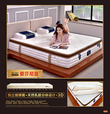 China Customized Bonnell Spring Mattress / Luxury Pillow Top Mattress Hotel Furniture factory