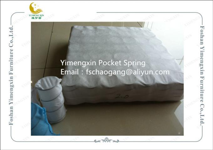 High Tension Inner Pocket Spring For Sofa Cushion / Slumberland Mattress
